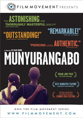 Movie poster for Munyurangabo