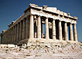 The Parthenon (Photo courtesy of GothPhil)