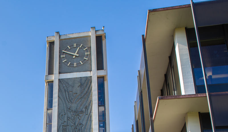 Demaray Hall Clock Tower